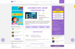 Базовый курс Adobe Photoshop CS6